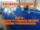 供应万德富牌pvc毛细防排水板18954880555