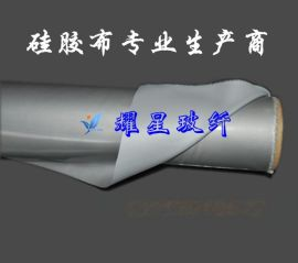 烟道软连接用硅胶布 风机口软连接 阻燃硅胶布 重庆挡烟垂壁