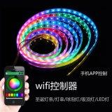 LED灯控模块l圣诞灯条|吸顶灯/球泡灯/wifi灯,RGB闪烁程序开发定制