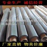 厂家直销不锈钢网4~1000目滤网 平纹编织不锈钢丝网
