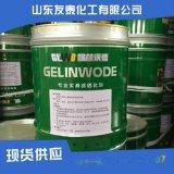 生產廠家大量供應740固化劑750固化劑通用固化劑