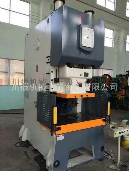 上海川振机械冲床JH21-160T高性能气动冲床,160吨精密气动冲床