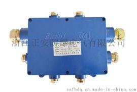 JHH-8/30/50/60煤矿用电路用本安接线盒