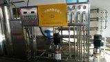 白山市防凍液玻璃水生產設備廠家