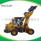 广州厂家自销928型无极变速液压装载机,中型轮式铲车,挖土机