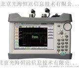 日本安立駐波比測試儀 S331L 天饋線測試儀
