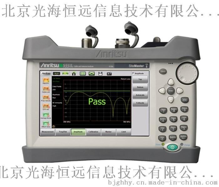 日本安立驻波比测试仪 S331L 天馈线测试仪