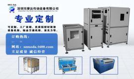 东莞供应工业铝型材机械可定制型材支架设备外框架钣金铝方通支架