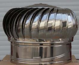 彩色不锈钢烟道风帽300型无动力风球厂房600型屋顶风机