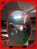 生產 亞克力凸鏡 車庫安全凸面鏡 廠家生產廣角鏡,30CM室外廣角鏡