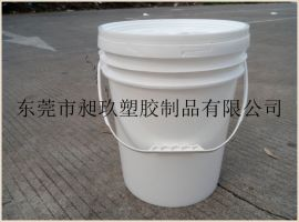 东莞生产18L塑料桶/润滑油桶/化工桶/色浆桶/18L涂料桶