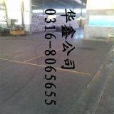 河北華鑫玻璃棉板規格與高密度玻璃棉物理性能