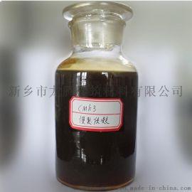 稀浆封层乳化沥青乳化剂
