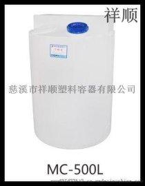500L厂家供应pe水箱塑料容器 圆柱水桶 耐酸碱化工加药箱