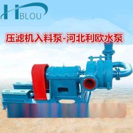 利欧50ZJW-II卧式压滤机专用入料加压杂质泵污水泵泥浆泵渣浆离心泵增压泵浮选压滤机泵