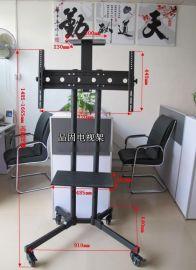 广州晶固加固型32-55寸液晶/等离子电视移动落地式支架