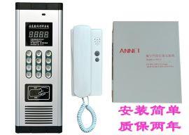 非可视楼宇对讲套装 3线内置码分机 对讲门铃 对讲电话