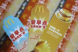 北京特种纸,400g厚纸,优惠券印刷