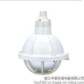 DFG52防爆防腐灯,三防灯