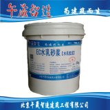 批發防腐 加固打底膩子 聚合物水乳膠泥 溼煙囪內壁環氧修補材料