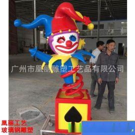 凰丽雕塑定制玻璃钢大型雕塑 马戏团主题雕塑 小丑卡通雕塑