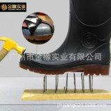 JX803金橡中筒水鞋 钢头钢底雨鞋 耐油耐酸碱安全鞋 防滑工地雨靴