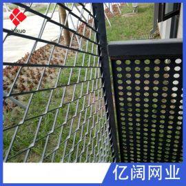 折叠百叶窗冲孔铝合金空调罩外机挂机柜式室外保护罩框架批量定制