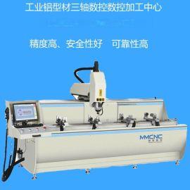 廠家工業鋁數控加工設備太陽能鋁邊框加工設備支持定制