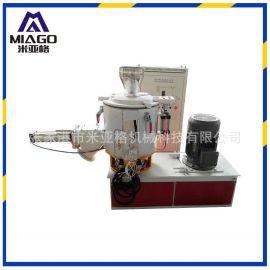 SHR-50A小型高速混合机 塑料加工可定制变频可置换现货发售