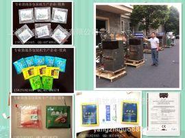 供应江苏溧阳袋泡茶寿眉包装机 无锡茶叶包装机 江阴袋泡茶包装机