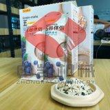 廠家熱銷推薦立式轉盤量杯顆粒包裝機白糖 板藍根 麥片顆粒包裝機
