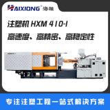 美容仪器 筋膜球 瑜伽环注塑机HXM410-I