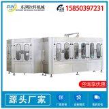 果汁飲料生產線 三合一熱灌裝機 飲料生產設備 果汁灌裝機