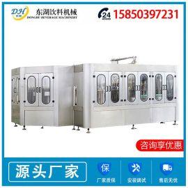 果汁饮料生产线 三合一热灌装机 饮料生产设备 果汁灌装机