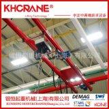 500Kg柔性KBK伸缩梁组合式悬挂起重机行车KBK轨道KBK滑块KBK小车