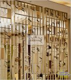 定制彩色不锈钢屏风 酒店别墅隔断 中式镂空花格屏风