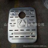 12WFW9B3-02051 徐工漢風消聲器裝飾板 徐工漢風駕駛室系列配件