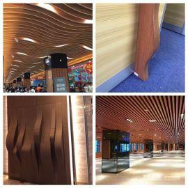 武汉木纹铝方管吊顶品牌 商场通道铝格栅