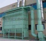 气箱脉冲袋式除尘器,轻工厂布袋除尘器