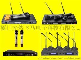 厦门专业点歌机设备安然飞马A牌系列专业点歌机设备