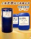 430油滑感皮革手感劑,430油滑感皮革手感劑價格,430油滑感皮革手感劑廠家