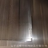 安平唯中 廠家直銷0.8mm厚不鏽鋼304耐腐蝕室內隔音衝孔板
