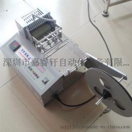 供应剪橡皮绳剪断机 剪手机绳烫断机 剪涤纶带 棉绳 棉带剪断机