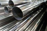 不锈钢管 卫生级不锈钢管 内外抛光