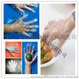 食品行業專用一次性衛生手套批發