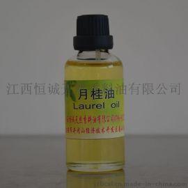 厂家供应月桂叶油月桂油 香叶众香树叶油