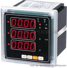 PD194E-9S4 多功能电力仪表厂家直销