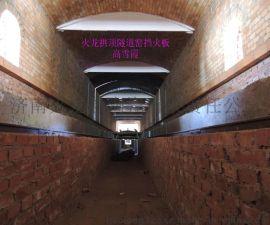 隧道窑挡风板改造,隧道窑高铝型挡火板
