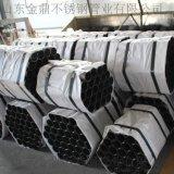 [金鼎]廠家供應優質不鏽鋼換熱管 不鏽鋼熱交換器用管 不鏽鋼換熱器用不鏽鋼焊管 廠家生產