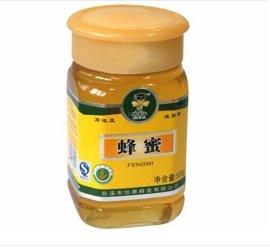 蜂蜜瓶500g1000g蜂蜜罐头瓶